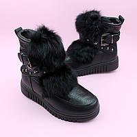 Зимние ботинки черные девочке тм Том.м размер 33,34,35,36,37,38