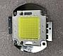 Светодиод матричный PREMIUM СОВ для прожектора SL-100 100W 5000К (45Х45 mil) Код.59651, фото 2