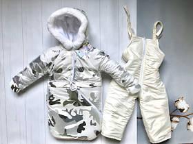 Зимние костюмы тройка (куртка, конверт, комбинезон)