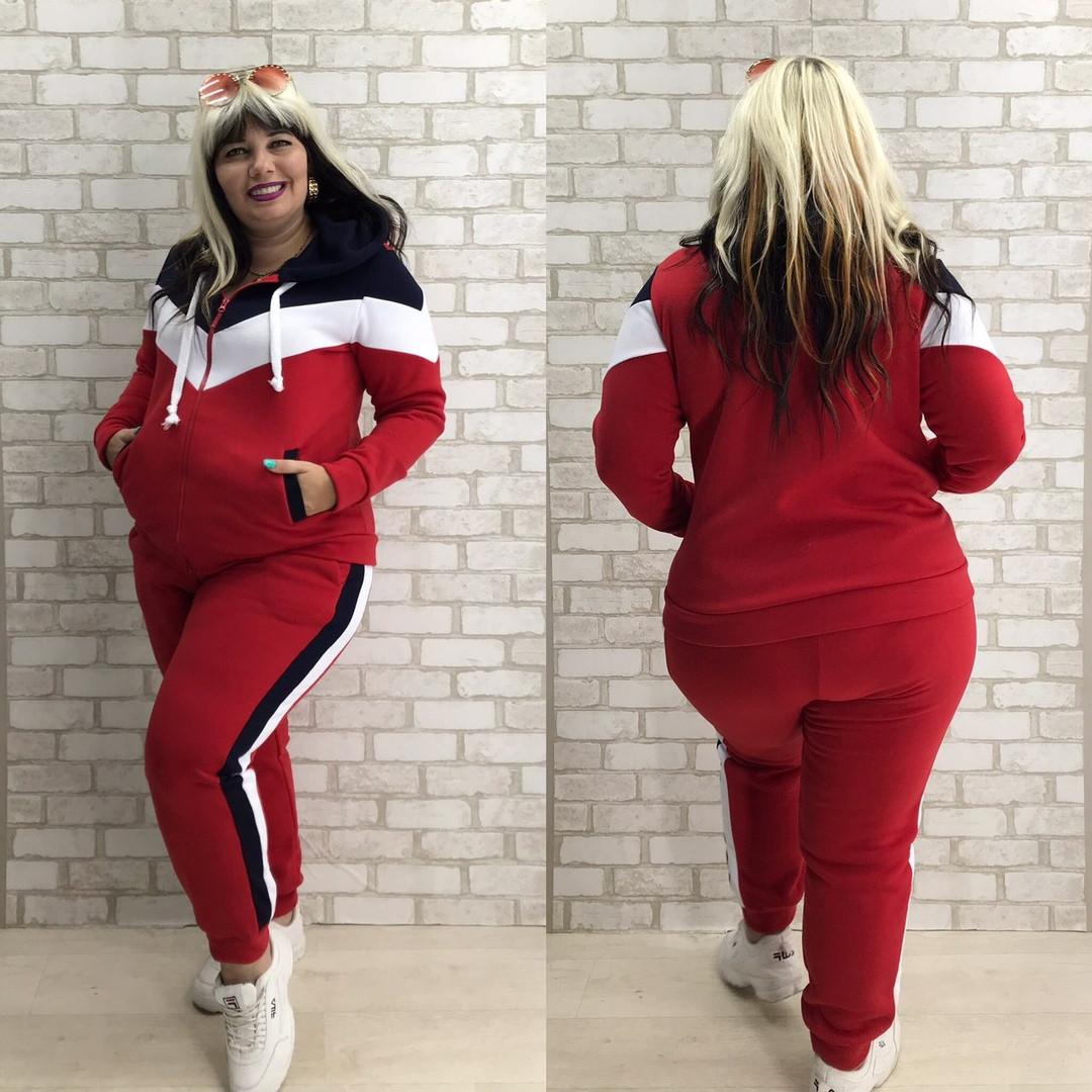 Женский теплый спортивный костюм  ОС905-1 (бат)