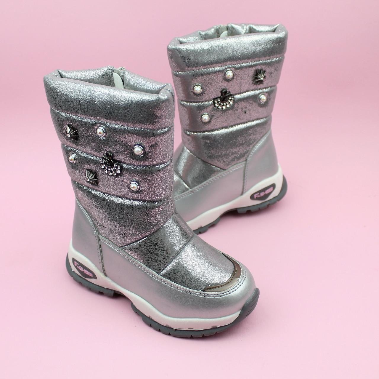 Дутики сапожки для девочки зимние серебро тм Bi&Ki размер 28,29