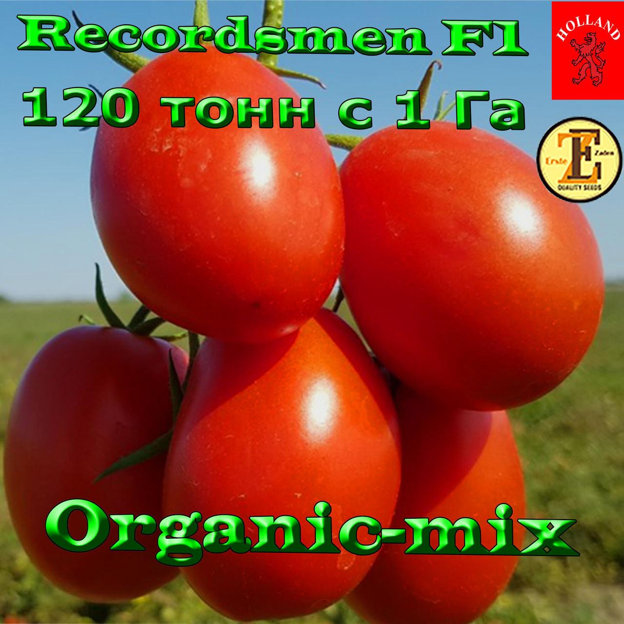 Семена, томат Рекордсмен f1 EZ 7009 (5000 семян) ТМ Libra Seeds (США)