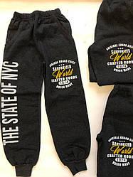 Спортивные штаны на мальчика  ФЛИС! 6-10 лет(рост 116-134)