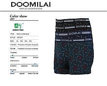 Мужские боксеры стрейчевые из бамбука  Марка  «DOOMILAI» Арт.D-01207, фото 2