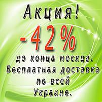 -42% на окна: Veka, WDS, Steko. Без установки, без монтажа, без посредников,  бесплатная доставка по Украине., фото 2