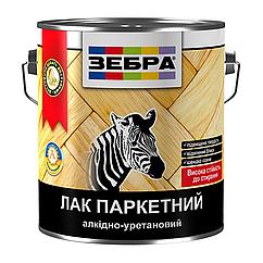 Лак паркетный алкидно-уретановый Zebra 2,5кг