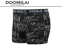 Мужские боксеры стрейчевые из бамбука  Марка  «DOOMILAI» Арт.D-01301, фото 2