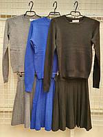 Женский костюм, кашемир, люкс качества