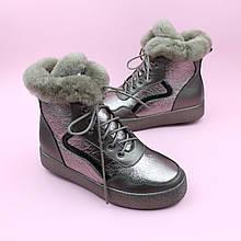 Зимние кожаные ботинки для девочки цвет Медь тм Bi&Ki размер 33,34,35,36,38