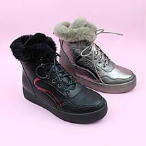 Зимние черные кожаные ботинки для девочки бренд Bi&Ki размер 35,37, фото 2