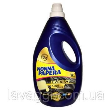Гель для стирки черных и темных вещей Nonna Papera Lavatrice Capi Neri 3 L