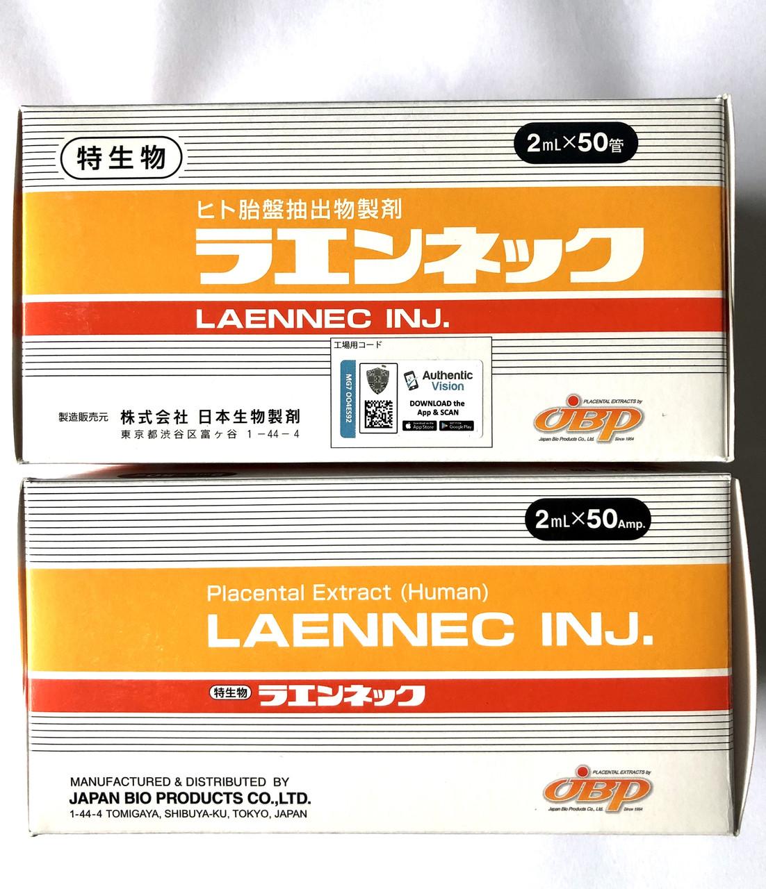 Инъекционный плацентарный препарат Laennec (Лаеннек) 2 мл Япония