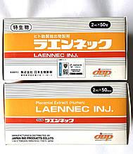 Инъекционный плацентарный препарат Laennec (Лаеннек) 2 мл Япония. 50 ампул