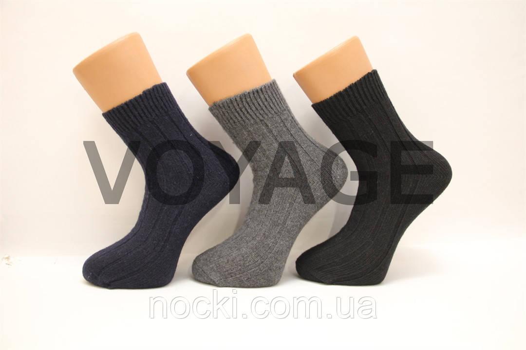 Мужские носки шерстяные средние в рубчик Кардешлер