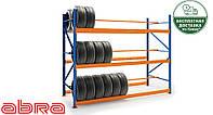 Стеллаж для шин для склада/магазина/гаража SN-Ш-2 2000х1230х900, покрашенный, 3 яруса, до 350 кг/ярус