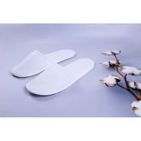 Одноразовые махровые тапочки для отелей Luxyart, белый, закрытые, в упаковке 100 пар (ZF-035)