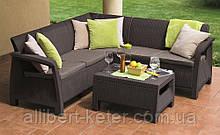 Набор садовой мебели Bahamas Relax Set Brown ( коричневый ) из искусственного ротанга ( Allibert by Keter )