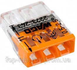 Клемма COMPACT для расприд коробок 3X2,5, проз/оранжев. с пастой, WAGO