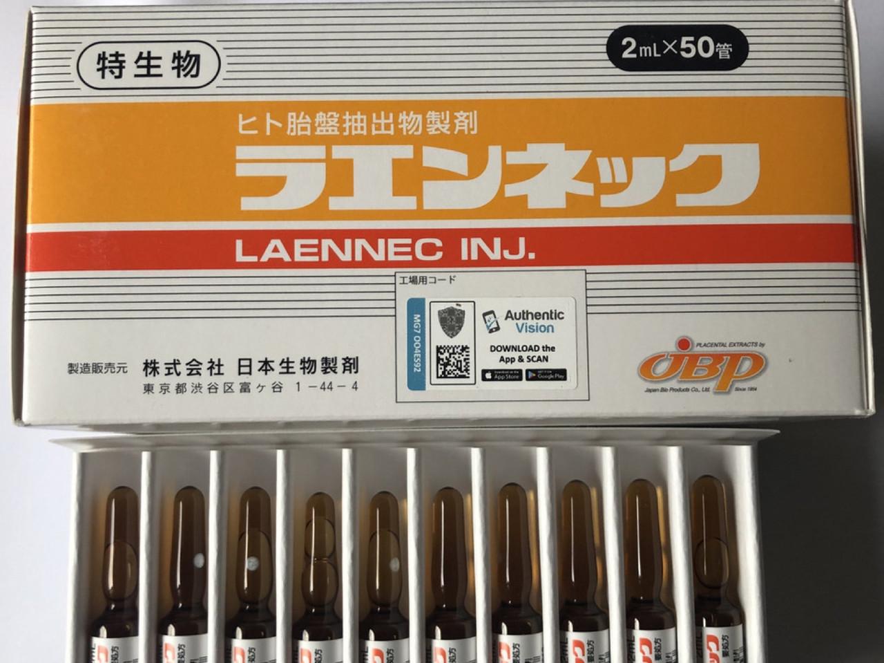 Laennec (Лаеннек) плацентарный инъекционный препарат, Япония