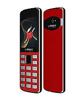 Мобильный телефон Sigma mobile X-style 24 ONYX red (официальная гарантия)