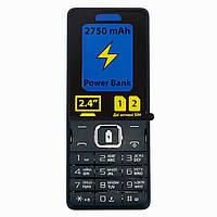 Телефон Astro B245 Navy