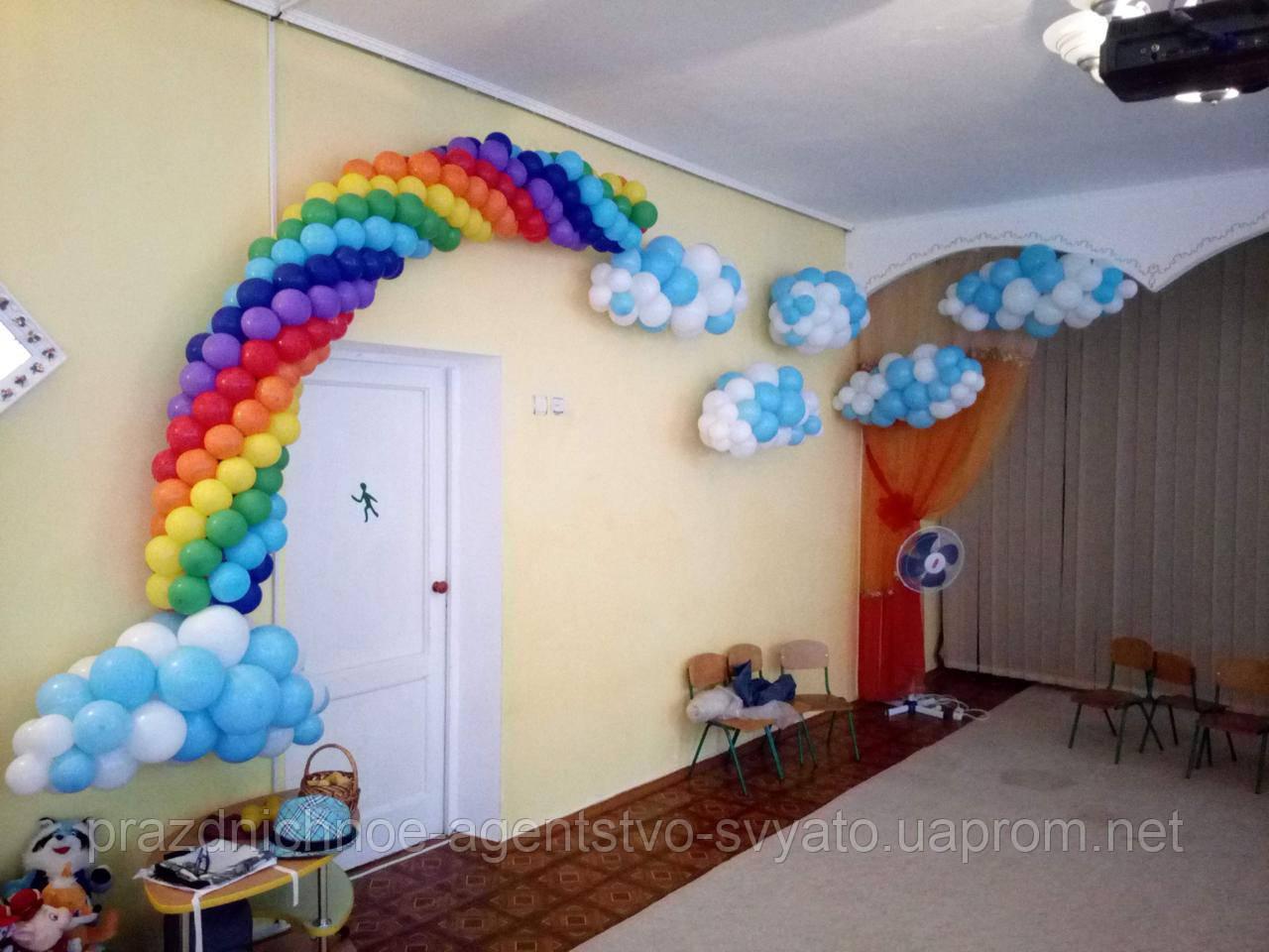 """Фигура из шаров """"облако"""""""