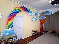 """Фигура из шаров """"облако"""", фото 1"""