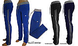 Штани жіночі спортивні трикотажні сині, фото 2