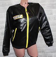 """Куртка женская укороченная из экокожи на синтепоне, размеры S-2XL """"KOLYADA"""" недорого от прямого поставщика"""