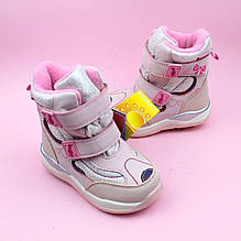 Термо ботинки розовые для девочки бренд Том.м размер 24,25,26,28