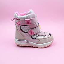 Термо ботинки розовые для девочки бренд Том.м размер 26, фото 3