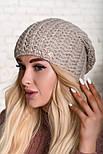 Женская шапка крупной вязки (в расцветках), фото 7