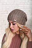 Женская шапка крупной вязки (в расцветках), фото 6