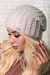 Женская шапка крупной вязки (в расцветках), фото 9