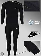 Комплект термобелья теплый мужской черный зимний Nike