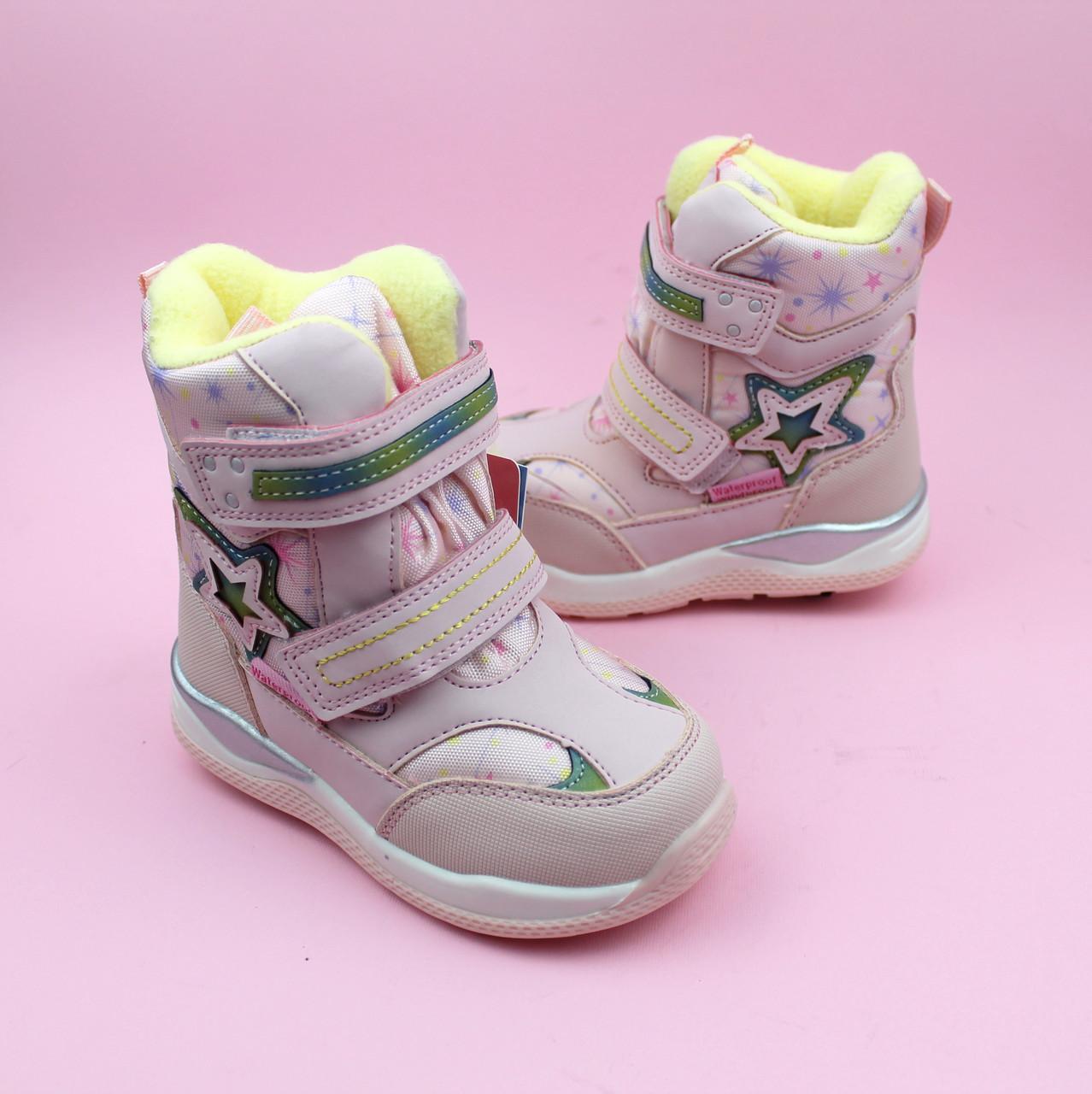 Розовые термо ботинки сапожки для девочки бренд Том.м размер 25,26,27,28