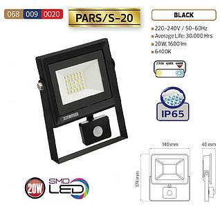 Прожектор светодиодный 20W с датчиком движения 6400К (Холодный свет) Pars/S-20