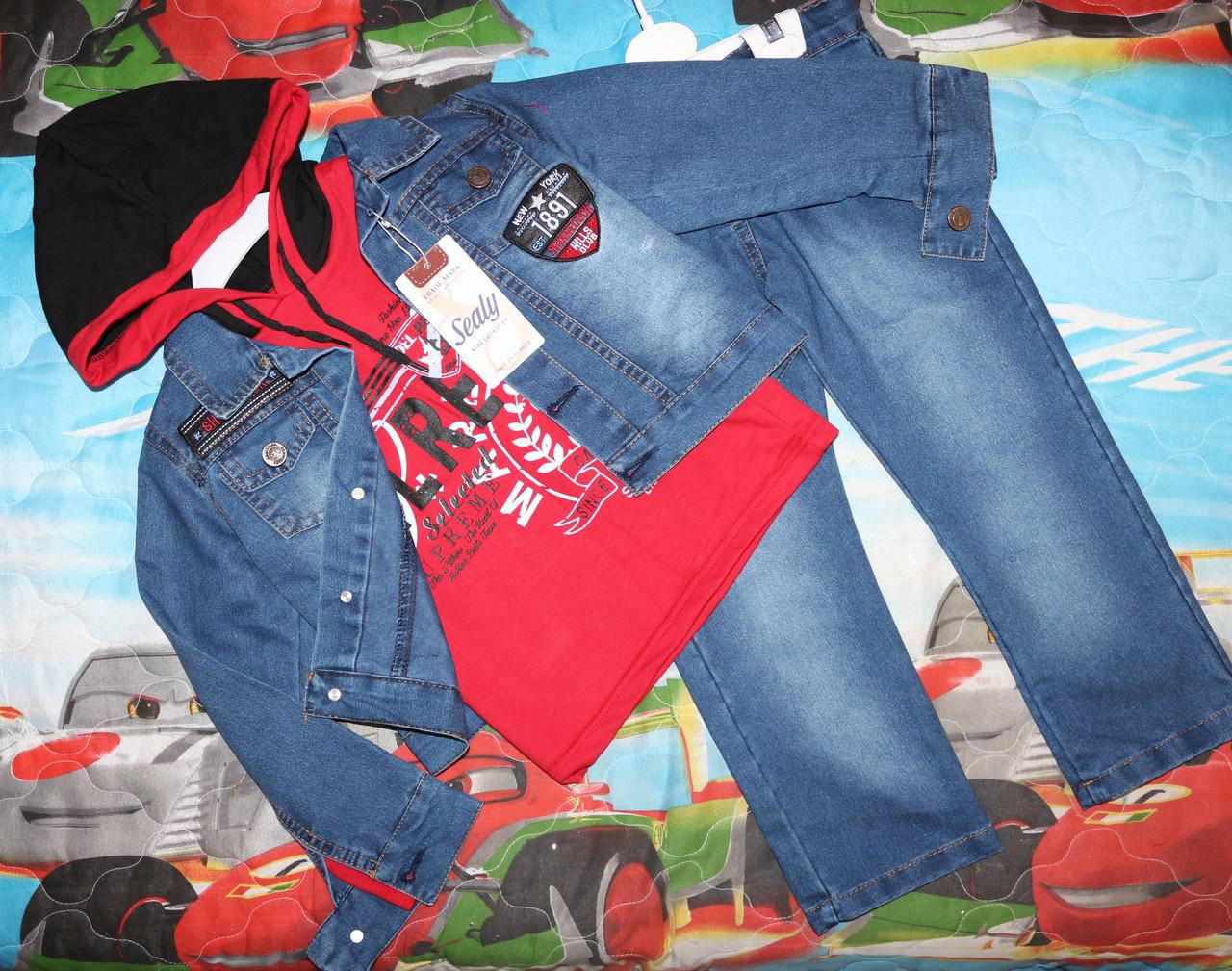 Джинсовый костюм на мальчика (тройка) 2,3,4,5 лет
