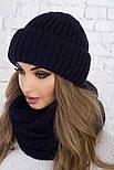 Женский вязаный комплект: шапка с подворотом и шарф-хомут (в расцветках), фото 5