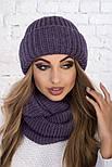 Женский вязаный комплект: шапка с подворотом и шарф-хомут (в расцветках), фото 6