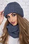 Женский вязаный комплект: шапка с подворотом и шарф-хомут (в расцветках), фото 4