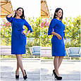 Платье женское модное стильное размер 48-54 купить оптом со склада 7км Одесса, фото 3