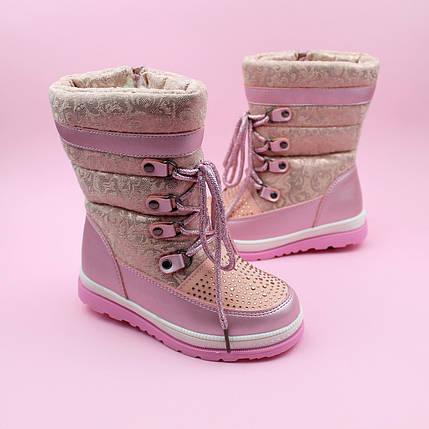 Дутики сапожки для девочки зимние пудра тм Том.м размер 27,28,29, фото 2