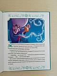Детская книга Аладдин. Дочь султана. Disney  Для детей 3 лет, фото 5
