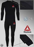 Комплект термобелья теплый мужской черный зимний Reebok