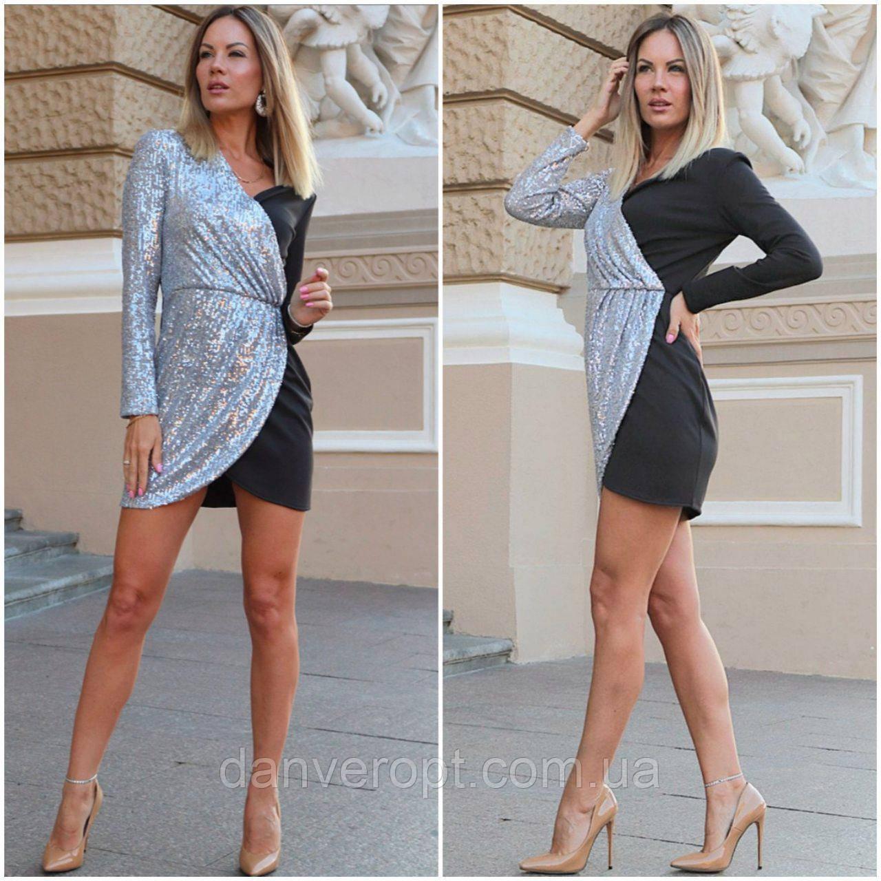 Платье женское модное стильное с пайеткой размер 42-48 купить оптом со склада 7км Одесса