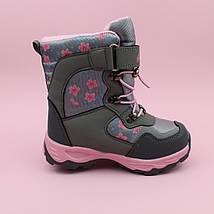 Теплые термо ботинки для девочки серые тм Том.м размер 29, фото 3