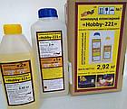 Смола епоксидна КЕ «Hobby-221» - 2,92 кг, фото 4