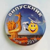 Значек Выпускника, модель №1