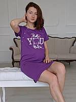 Легкая сорочка для кормящих BeYOUtiful (фиолетовый)